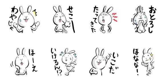 阿波っ子うさぎ - LINE クリエイターズスタンプ 2015-04-07 15-17-30
