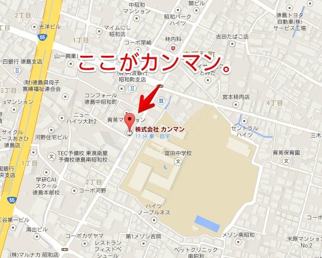 株式会社 カンマン - Google マップ 2015-04-02 18-14-06