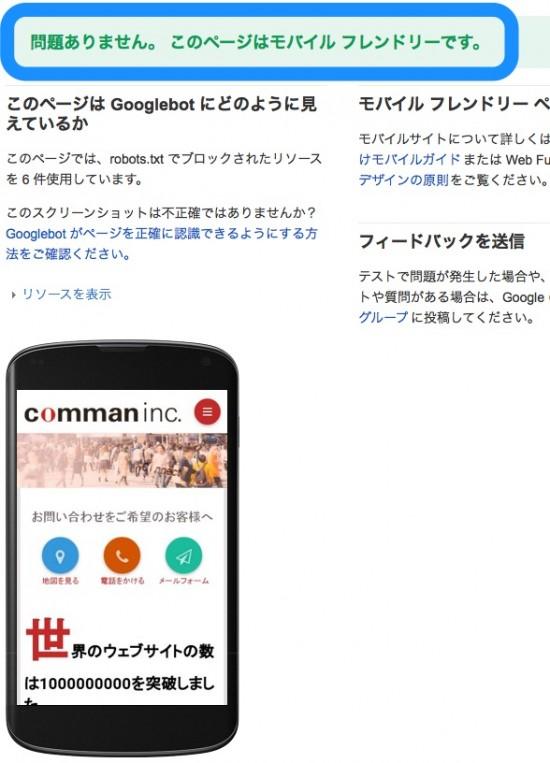 mobilefyes