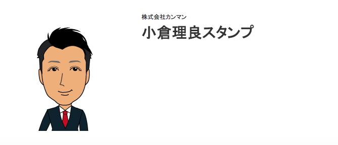 スクリーンショット 2016-04-28 10.45.09