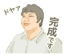 ストーム松本