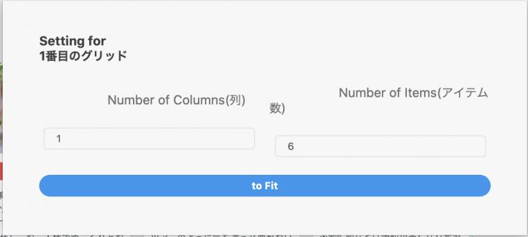 AdobeXDのリピートグリッドの数や列を一瞬で作成できる プラグイン「Repeat Grid Fitter」